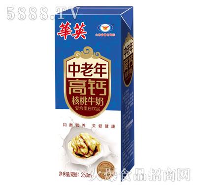 华英中老年高钙核桃牛奶250ml