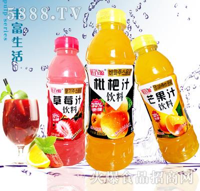 旺百源枇杷汁饮料