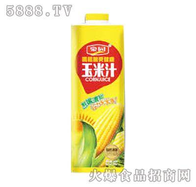 豪园玉米汁