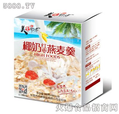 美食物语椰奶红枣燕麦羹小盒300g