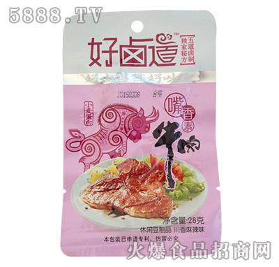 好卤道小麦蛋白嘴香素牛肉川香麻辣味休闲豆制品28g