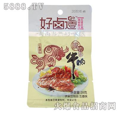 好卤道小麦蛋白嘴香素牛肉五香味休闲豆制品28g