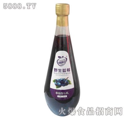缘味佳野生蓝莓1.5L