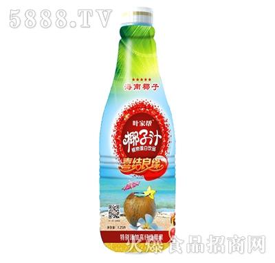 叶家帮椰子汁1.25L