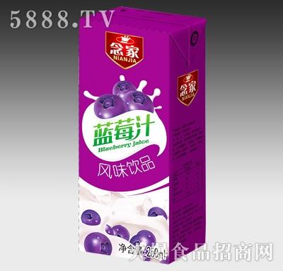 250ml念家蓝莓汁风味饮品