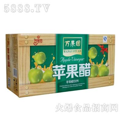万果园苹果醋饮料箱