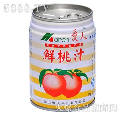 爱人鲜桃汁250ml