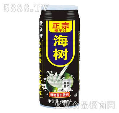 960ml海树椰子汁