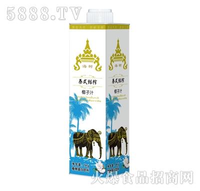 泰式椰子汁1L