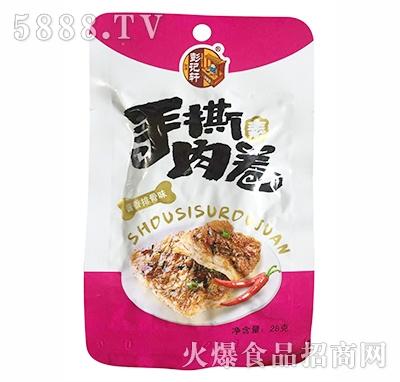 彭记轩手撕素羊卷酱香排骨味28g