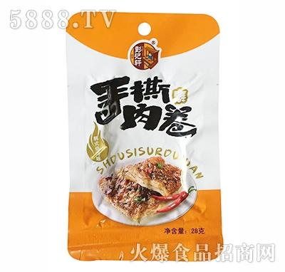 彭记轩手撕羊卷香辣牛肉味28g