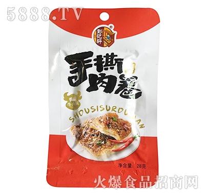 彭记轩手素撕羊卷香辣牛肉味28g