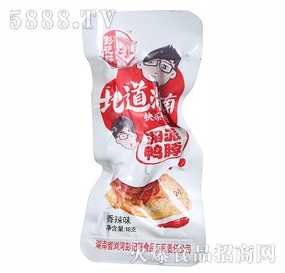 彭记轩湘派鸭脖香辣味18g