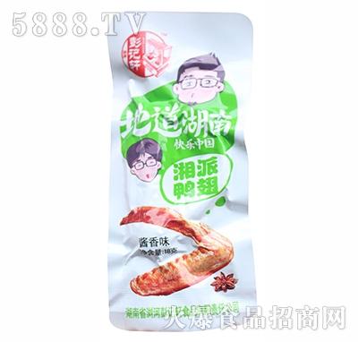 彭记轩湘派鸭翅酱香味18g