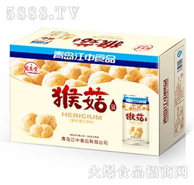 宏易堂猴菇乳