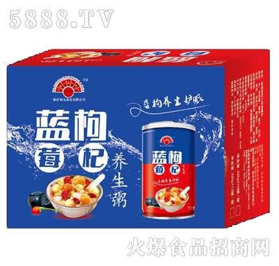 金初元蓝莓枸杞养生粥箱