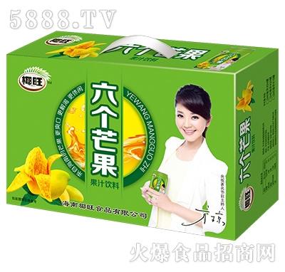 椰旺六个芒果果汁饮料箱
