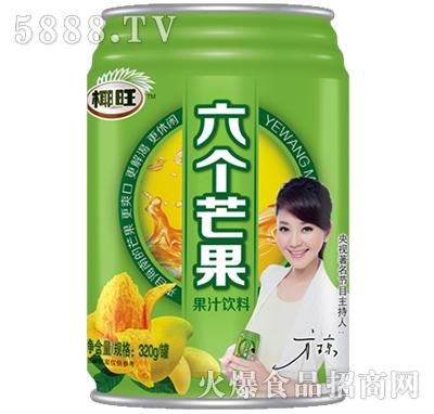 椰旺六个芒果果汁饮料320ml