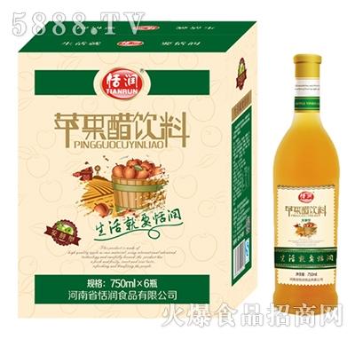 恬润苹果醋饮料750ml×6瓶