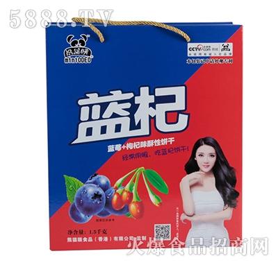 熊猫眼蓝枸蓝莓+枸杞味酥性饼干手提袋