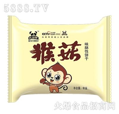 熊猫眼猴菇味酥性饼干称重