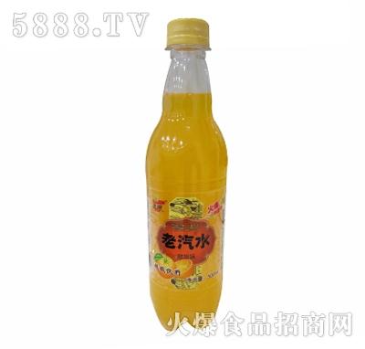 优露老汽水碳酸饮料甜橙味
