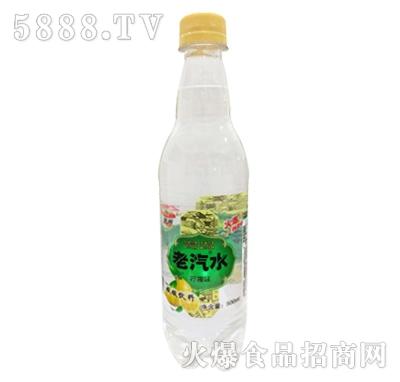 优露老汽水碳酸饮料柠檬味