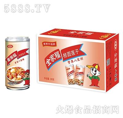 百事利全家福桂圆莲子八宝粥320