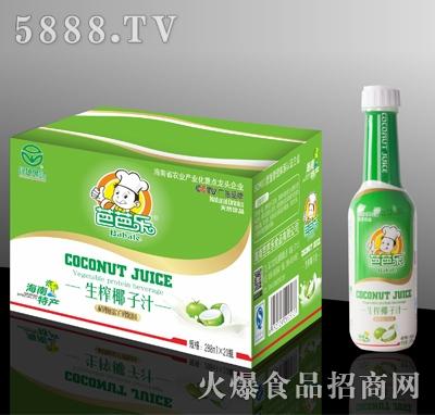 生榨椰子汁298mlx20瓶