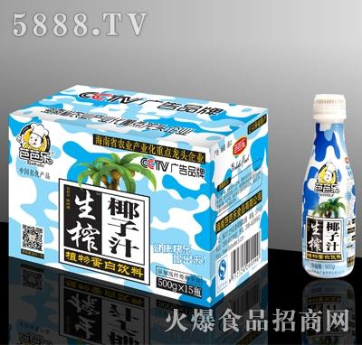 生榨椰子汁500gx15瓶
