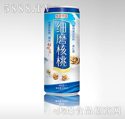 传奇果园细磨核桃植物蛋白饮料-果仁露精品型240ml