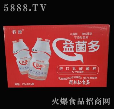 100mlx25瓶养延益菌多乳酸菌