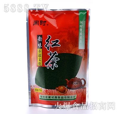 闲时红茶70g