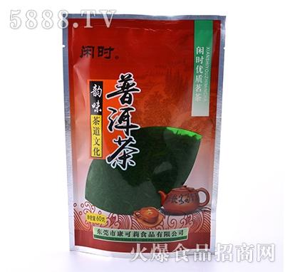 闲时普洱茶60g
