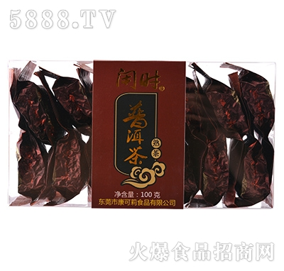 闲时普洱茶100g(熟茶)