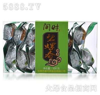 闲时碧螺春绿茶100g