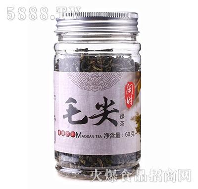 闲时毛尖绿茶60g