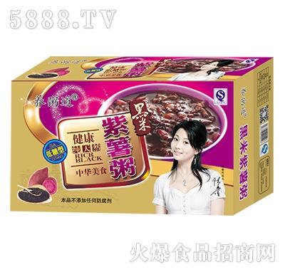 养粥道黑米紫薯八宝粥(罐)
