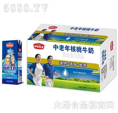 伊怡中老年核桃牛奶1×20盒