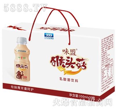 味盟猴头菇乳酸菌饮料350ml×10瓶