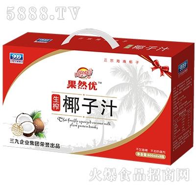 果然优泰式生榨椰子汁植物蛋白饮料