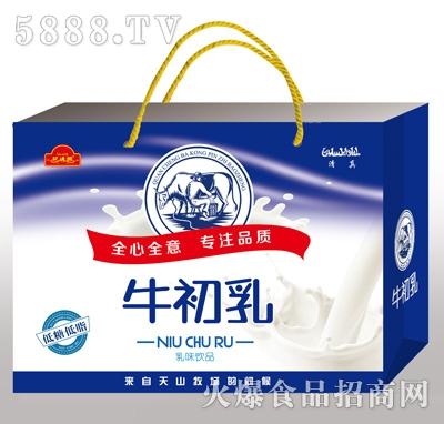 阿迪娜牛初乳乳味饮品手提袋