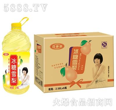 百事利冰糖雪梨2.58L×6瓶