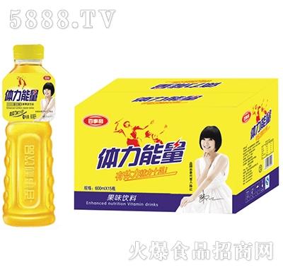 百事利体力能量强化型维生素果味饮料600mlX15瓶(黄)