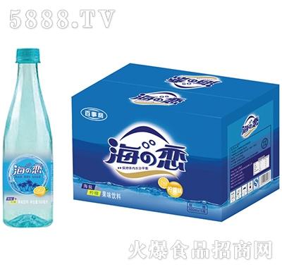 百事利海恋柠檬味饮料500mlX15瓶