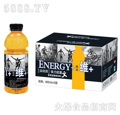 百事利体力能量营养型果味饮料600mlX15瓶