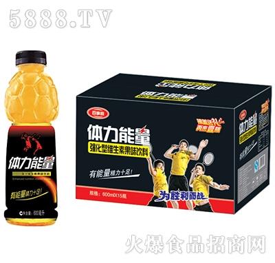 百事利体力能量强化型维生素果味饮料600mlX15瓶