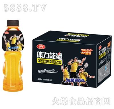 百事利体力能量强化型维生素果味饮料600ml×15