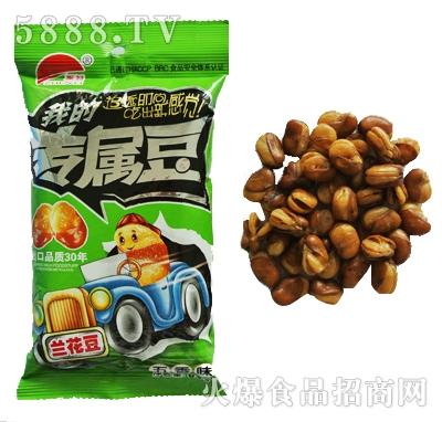 振益兰花豆五香味60g 80g