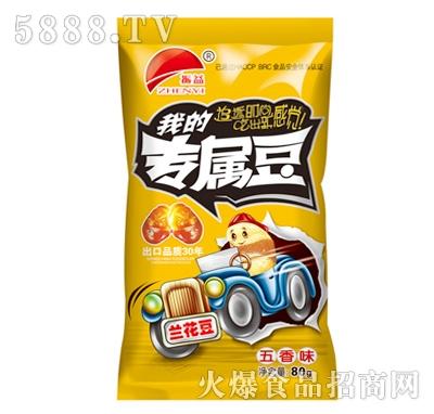 振益兰花豆五香味80g
